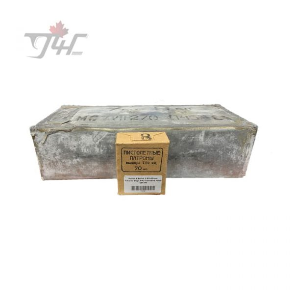 Sellier & Bellot 7.62x25mm Tokarev 85gr. FMJ Corrosive 1260rds