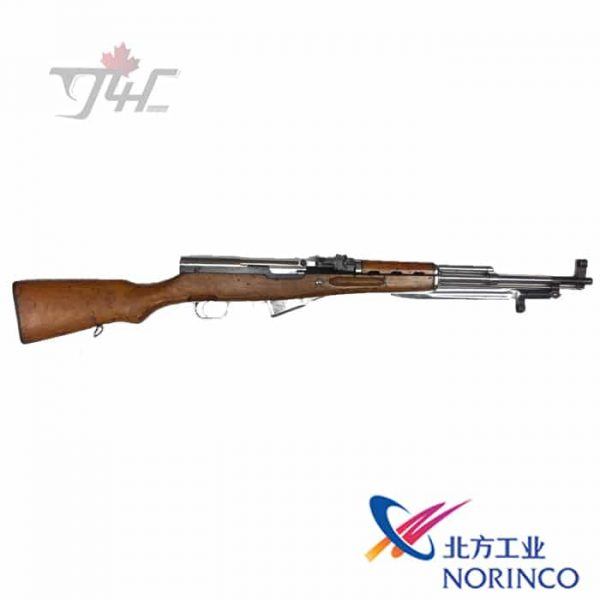 Chinese-SKS-Type-56-Honor-Guard-Chrome