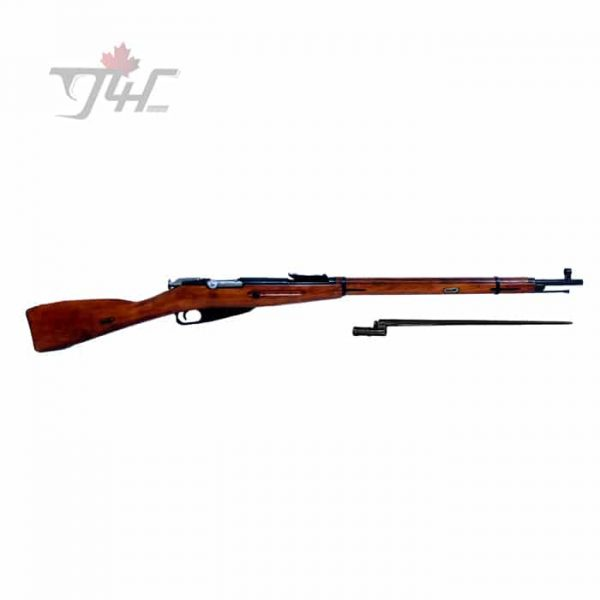 Mosin Nagant 1891/30 Surplus