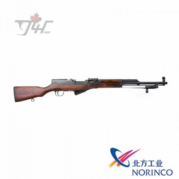 Chinese-SKS-Type-56-1